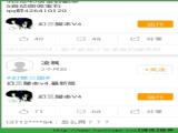 幻想三国手游最新破解辅助 v8.6