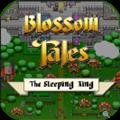 花的故事沉睡国王iOS版