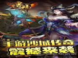 西游神传官网安卓版 v1.6.0