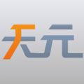 天元仙宝客户端下载ios版app v1.0