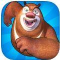 熊出没之熊大快跑游戏ios版 v1.1.4