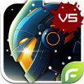 星际战争异形入侵无限钻石IOS存档 v2.94