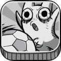 踢球极限挑战官网iOS版 v1.1