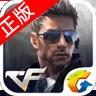 穿越火线cf手游下载官网正版 v1.0.30.220