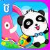宝宝幼儿园游戏下载手机版app v8.62
