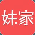 妹家iOS手机版APP v2.2