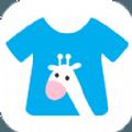 宝贝衣橱安卓版app v1.0