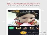 小咖秀官网PC电脑版 v1.2.7