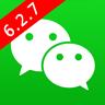 微信6.2.7官方苹果版