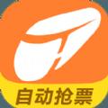 铁友火车票手机iOS版app v5.65