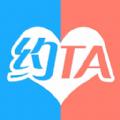 约TA iOS手机版APP v3.14