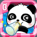 照顾小宝宝app安卓手机版 v8.5
