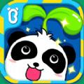 奇妙的种子app安卓手机版 v8.5