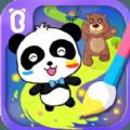 宝宝涂鸦app安卓手机版 v8.5