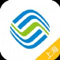上海移动掌上营业厅iOS手机版APP v3.0.1