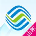 山东移动掌上营业厅iOS手机版APP v1.1.1