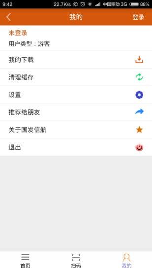 河南智慧党建客户端下载地址  智慧党建app手机版下载地址[多图]