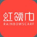 天虹虹领巾