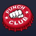 拳击俱乐部无限技能点安卓破解版(Punch Club) v1.33