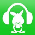 兔子听书APP官方手机版下载 v4.1.0