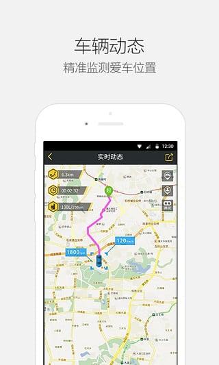 乐驾云图官方app下载 乐驾云图苹果版下载地址[多图]