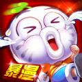 天天暴走手游官网安卓版 v1.1.16.0