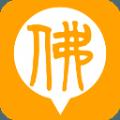 佛滔算命网手机版app v2.1.1
