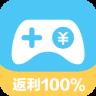 手游返利宝软件app下载 v2.3