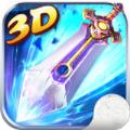 仙域苍穹游戏安卓版 v1.30