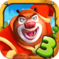 熊出没3壮志熊心官网iOS版 v1.0.0