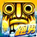 神庙逃亡2跑男游戏官网IOS版 v4.3.2