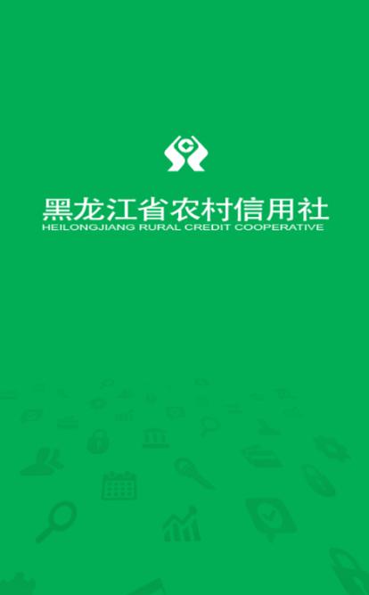 黑龙江农信客服电话多少?黑龙江农信客服联系方式[图]