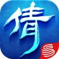 倩女幽魂手游官方360版 v1.1.1