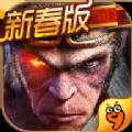 西游降魔篇3D新春无限金币内购破解版 v1.8.5
