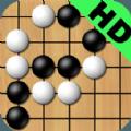 欢乐围棋单机版官方游戏(Happy Go) v4.2