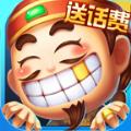 口袋斗地主手机版单机版 v3.0.1