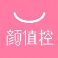 颜值控app下载手机版 v1.14