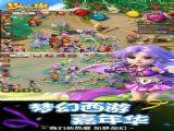 梦幻西游手游腾讯版官网下载地址 v1.94.0