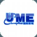 UME电影票官网app下载ios版 v2.10.2