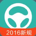 元贝驾考ios手机app v2.0.3