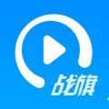 战旗主播工具手机版下载 v1.1.4
