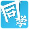 奥鹏教师教育网app