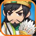 三国斗地主ios单机版游戏 v1.0.0