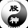 炒股票教程大全手机版app下载 v2.5.0