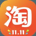 手机淘宝2015官方新版ios手机版app v6.8.2