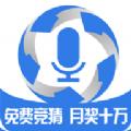 球探播客官方app下载 v1.5.0