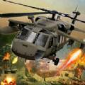 对空攻击炮艇战游戏下载手机版(Gunship Air Attack) v1.1