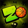 粉碎僵尸篮球游戏安卓版 v1.1.6