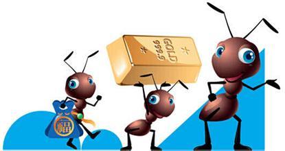 蚂蚁闪贷app下载地址多少?蚂蚁闪贷官方版下载地址介绍[多图]