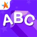 爱作业app下载官方手机版 v2.1.0